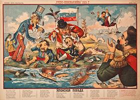 Общественно-политический плакат